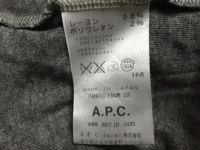 アーペーセー A.P.C. ワンピース サイズS レディース グレー【中古】