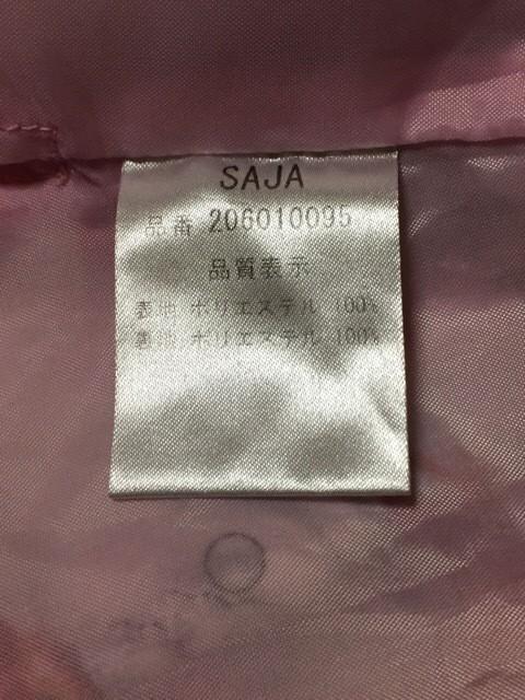 マーズ MARS スカートセットアップ レディース 美品 アイボリー×ピンク×マルチ リボン/フリル ポリエステル【中古】