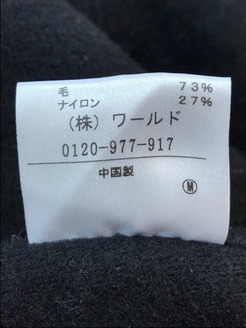 アンタイトル UNTITLED コート サイズ44 L レディース グレー 冬物【中古】