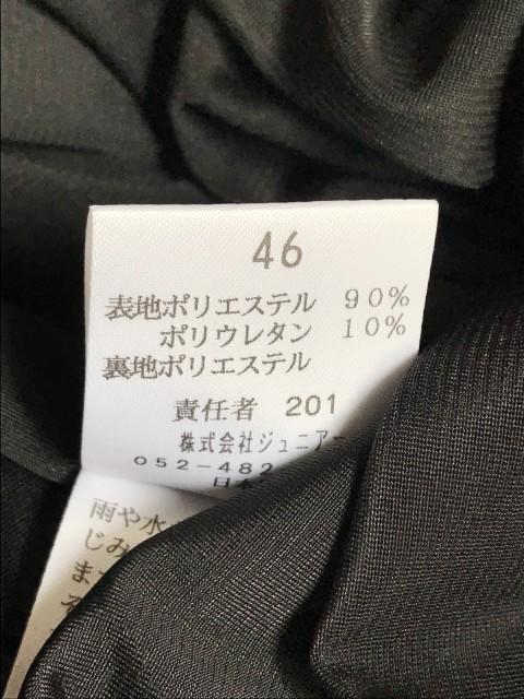 ローズティアラ Rose Tiara ワンピース レディース 新品同様 黒 ベロア/リボン【中古】