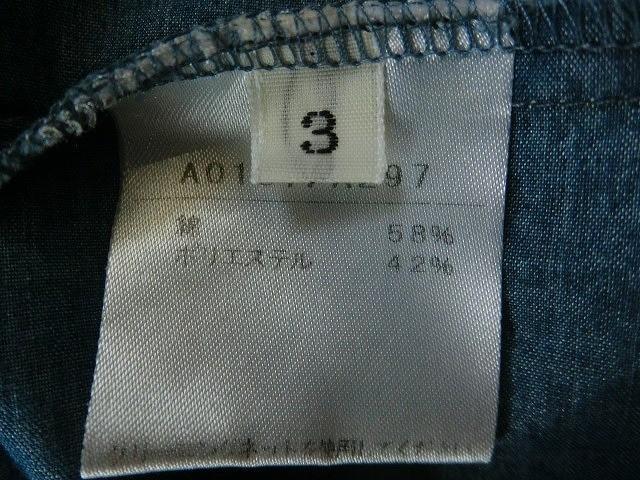 ティアラ Tiara ワンピース サイズ3 L レディース ブルー【中古】