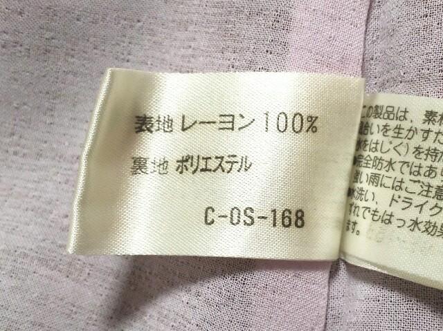 シビラ Sybilla ワンピース サイズ40 XL レディース ボルドー×ライトグリーン【中古】