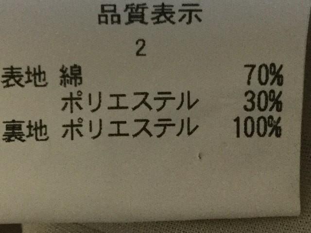 レストローズ L'EST ROSE ワンピース サイズ2 M レディース ベージュ【中古】