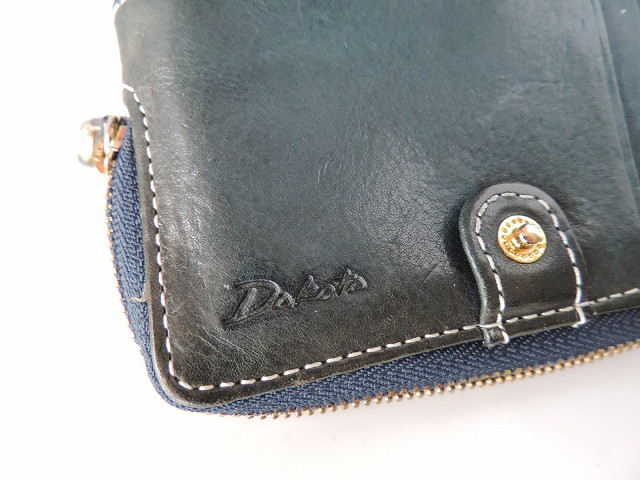 ダコタ Dakota 2つ折り財布 レディース ダークグリーン がま口 レザー【中古】