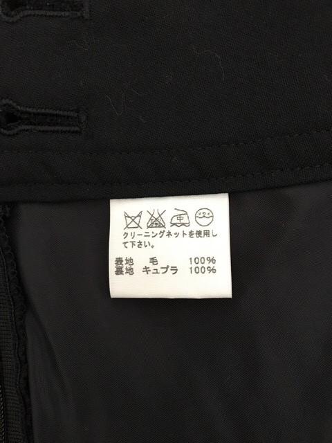 イッセイミヤケ ISSEYMIYAKE パンツ サイズ3 L レディース 黒【中古】