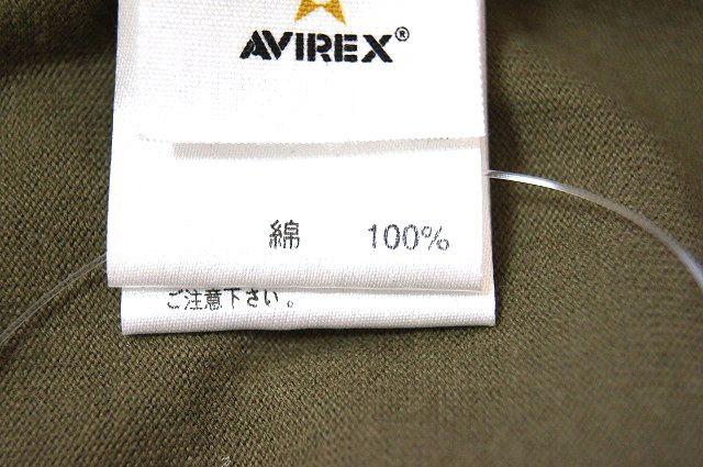アビレックス AVIREX ワンピース サイズM レディース カーキ マキシ丈【中古】