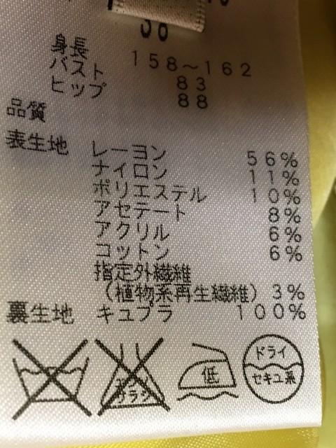 アドーア ADORE ワンピース レディース イエロー×マルチ ツイード/ビーズ/スパンコール【中古】
