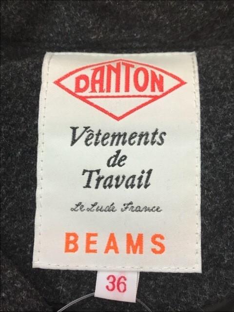 ダントン DANTON ダウンコート サイズ36 S レディース ダークグレー ×BEAMS/冬物【中古】