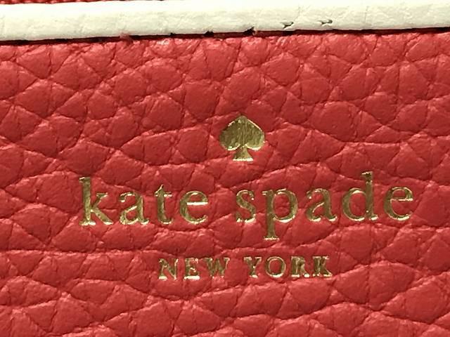 ケイトスペード Kate spade 長財布 レディース 美品 レッド×白 ラウンドファスナー/タッセル レザー【中古】