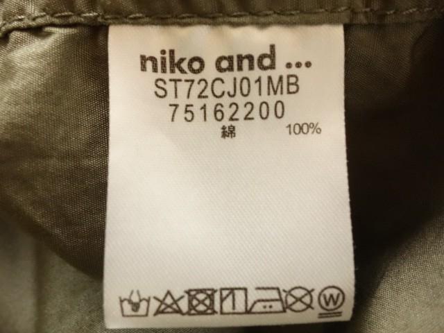 ニコアンド niko and... ブルゾン サイズ3 L レディース 美品 カーキ【中古】
