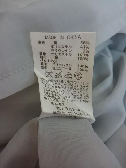 ナラカミーチェ NARACAMICIE スカート レディース ライトグレー【中古】