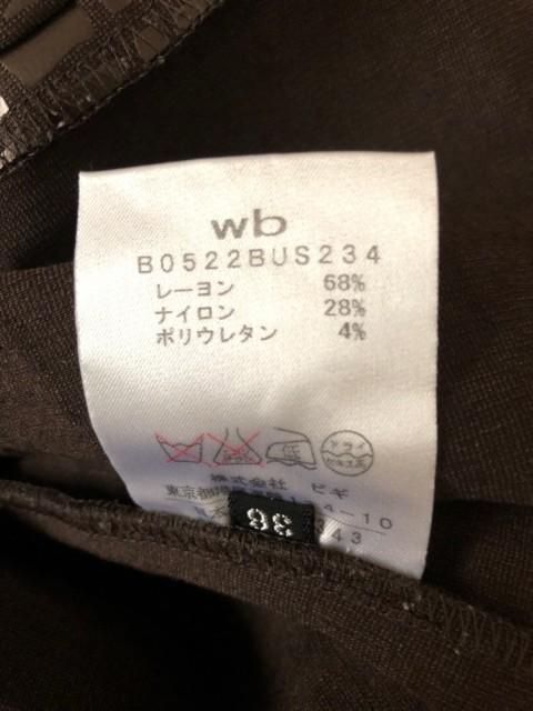 ダブリュービー wb スカート サイズ36 S レディース ダークブラウン【中古】