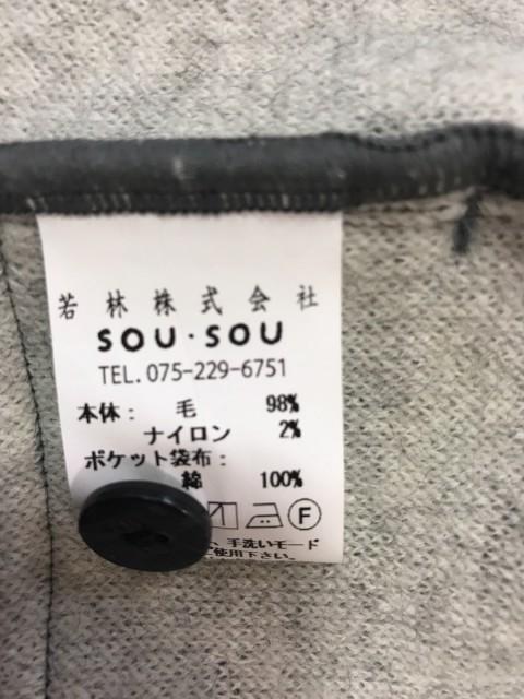 ソウソウ SOU・SOU コート サイズM レディース グレー 冬物【中古】
