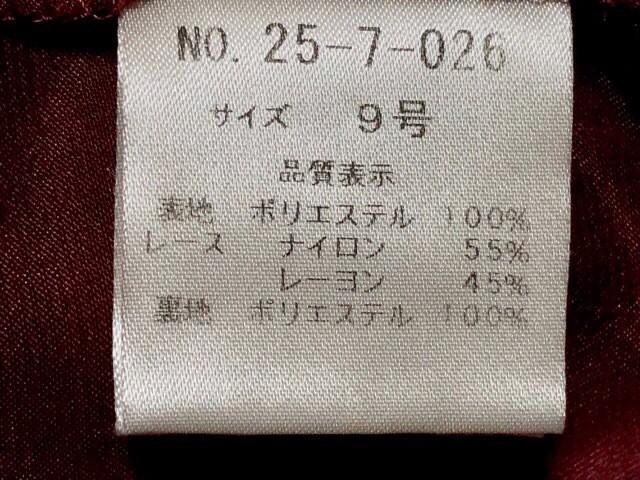 3e90dd504a663 エメ aimer ドレス サイズ9 M レディース ボルドー×黒 レース 中古 の ...