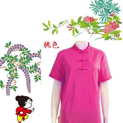 チャイナガールイラスト 中華タイプ 太極拳tシャツ 桃色 Hcwt 015
