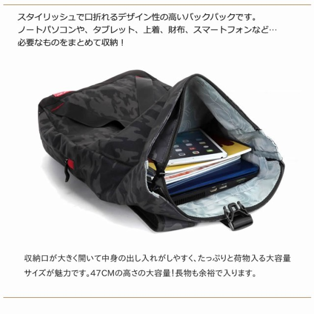TravelPlus TP750634 バックパック レディース メンズ スクエアリュック ビジネスリュック アウトドア バッグパック カジュアル 30L