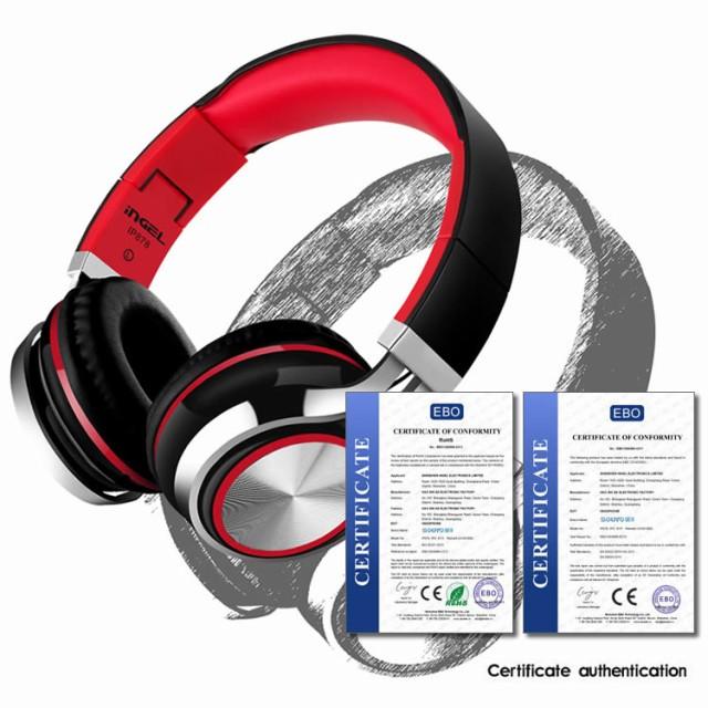 HIFI高音質 密閉型ヘッドホン 多機種対応 折りたたみ式 高音質再生 リモコン機能付きヘッドホン ヘッドフォン 重低音ヘッドホン