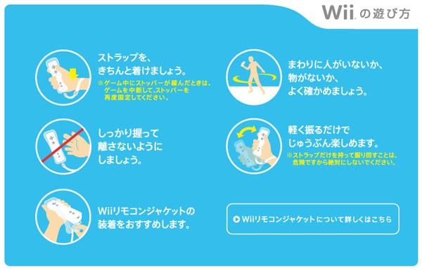 任天堂■Wii [ウィー] クロ Wiiリモコンプラス□新品【即納】【訳あり】≪wii 本体 ゲーム機 Wiiリモコンプラス同梱≫
