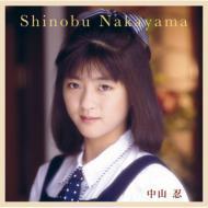 【CD】 中山忍 / アイドル ミラクルバイブルシリーズ: : 中山忍 送料無料