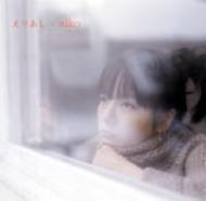 【CD Maxi】 aiko アイコ / えりあし