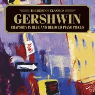 【CD国内】 Gershwin ガーシュウィン / 500円クラシック ラプソディー・イン・ブルー、ほか セルビー(p)、ヘイマン&スロ