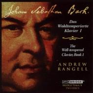 【CD輸入】 Bach, Johann Sebastian バッハ / Well-tempered Clavier Book 1:  Rangell(P) 送料無料