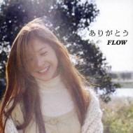 【CD Maxi】 FLOW フロウ / ありがとう