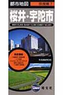 【全集・双書】 昭文社 / 桜井・宇陀市 都市地図