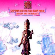 【SHM-CD】初回限定盤 シーナ & ロケッツ  / CAPTAIN GUITAR AND BABY ROCK