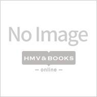 【単行本】 介護予防・自立支援・パワーリハビリテーシ / パワーリハビリテーション 介護予防・自立支援 No.8 送料無料
