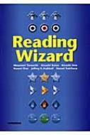【単行本】 寺内正典 / Reading Wizard