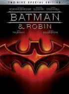 【DVD】 バットマン & ロビン Mr.フリーズの逆襲!