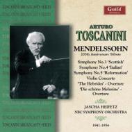 【CD輸入】 Mendelssohn メンデルスゾーン / 交響曲第3番、第4番、第5番、ヴァイオリン協奏曲、『フィンガルの洞窟』、他