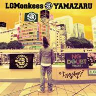 【CD】 LGMonkees エルジーモンキース / 前回のLGMonkeesこと山猿です。