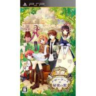 【GAME】 PSPソフト / マザーグースの秘密の館 BLUE LABEL 送料無料