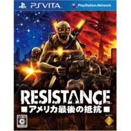 【GAME】 Game Soft (PlayStation Vita) / RESISTANCE -アメリカ最後の抵抗- 送料無料