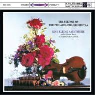【CD輸入】 String Orchestra Classical / モーツァルト:アイネ・クライネ・ナハトムジーク、バッハ:G線上のアリア、コレッ