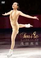 【DVD】 浅田真央『Smile』~氷上の妖精10年の軌跡~ 送料無料