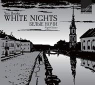 【CD輸入】 ブツコ(1938-) / 歌劇『白夜』全曲 ロジェストヴェンスキー&モスクワ放送響、ピサレンコ、ミシュチェフスキ(