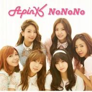 【CD Maxi】初回限定盤 Apink / NoNoNo (Japanese ver.)【初回生産限定盤B】(CD+DVD)