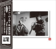 【LP】 Evan Parker / 吉沢元治 / Two Chaps (アナログレコード) 送料無料