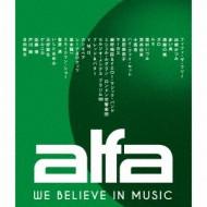 【CD】 オムニバス(コンピレーション) / アルファレコード ~We Believe In Music~ 送料無料