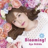 【CD】初回限定盤 内田彩 / Blooming! 【初回限定盤A】 (CD+Blu-ray) 送料無料