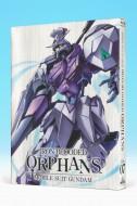 【Blu-ray】 機動戦士ガンダム 鉄血のオルフェンズ 7 送料無料