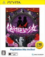 【GAME】 Game Soft (PlayStation Vita) / 【PS Vita】絶対絶望少女 ダンガンロンパ Another Episode PlayStation Vita the Be