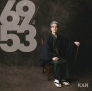 【CD】 KAN カン / 6 × 9 = 53 (CD+DVD) 送料無料