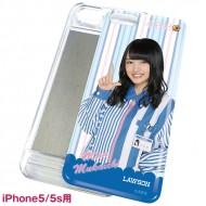 【Goods】 オリジナルICカバーiPhone 5 / 5s用(向井地 美音)AKB48【Loppi・HMV限定】 送料無料