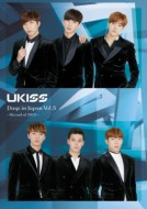 【DVD】 U-kiss ユーキス / U-KISS Days in Japan vol.5 送料無料