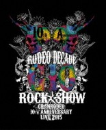 【Blu-ray】 GRANRODEO グランロデオ / GRANRODEO 10th ANNIVERSARY LIVE 2015 G10 ROCK☆SHOW -RODEO DECADE- 送料無料