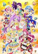 【DVD】 プリパラ Season3 theater.9 送料無料
